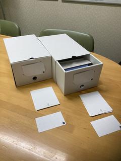 box_完成.jpg